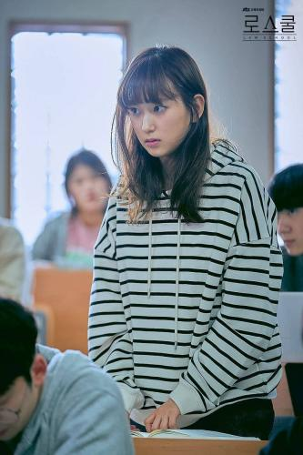 Ryoo-Hye-Young-in-Law-School-2021-Ep1.jpg