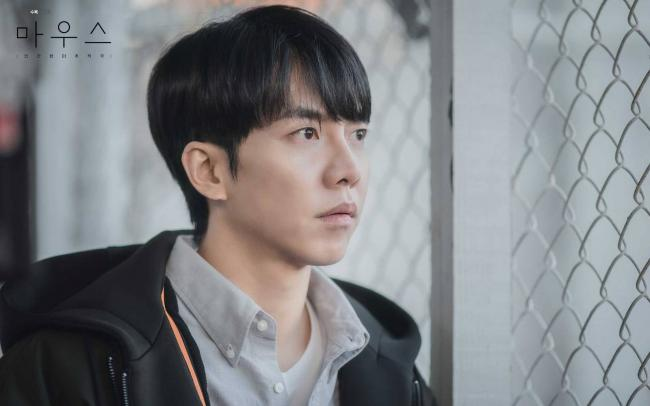 Lee-Seung-Gi-in-Mouse-2021.jpg